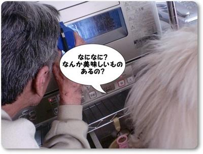 Cimg3669